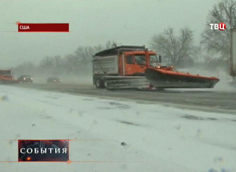 Снегоуборочная техника в США