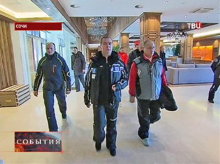 Владимир Путин и Дмитрий Медведев инспектируют готовность спортивных объектов в Сочи