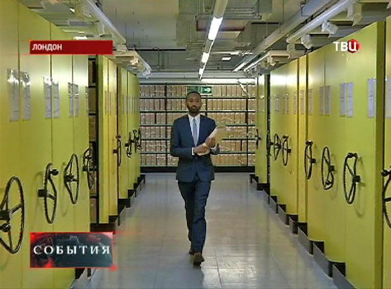 Национальный архив Великобритании