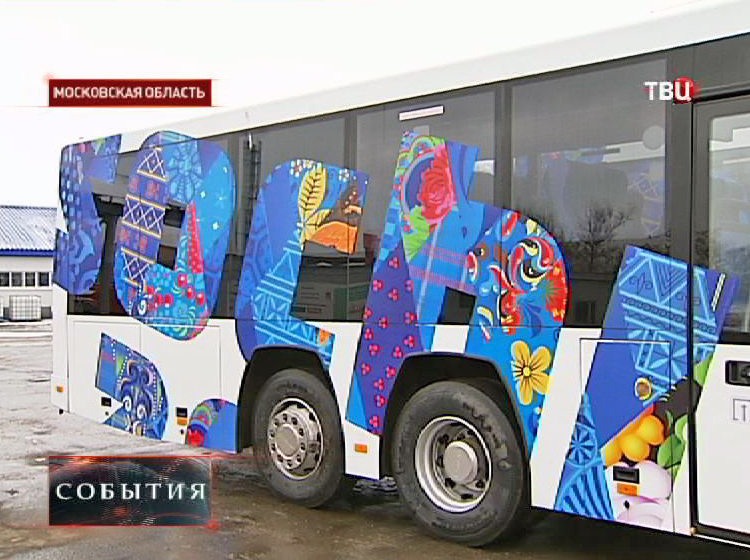 Логотип Олимпиады на одном из автобусов