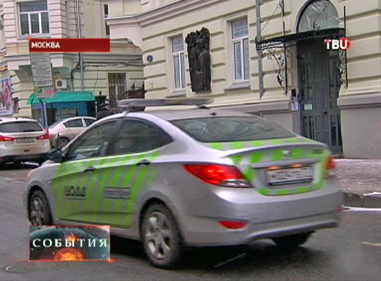 Паркон на улице Москвы