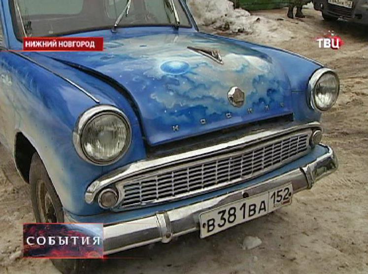 "Автомобиль ""Москвич-407"""