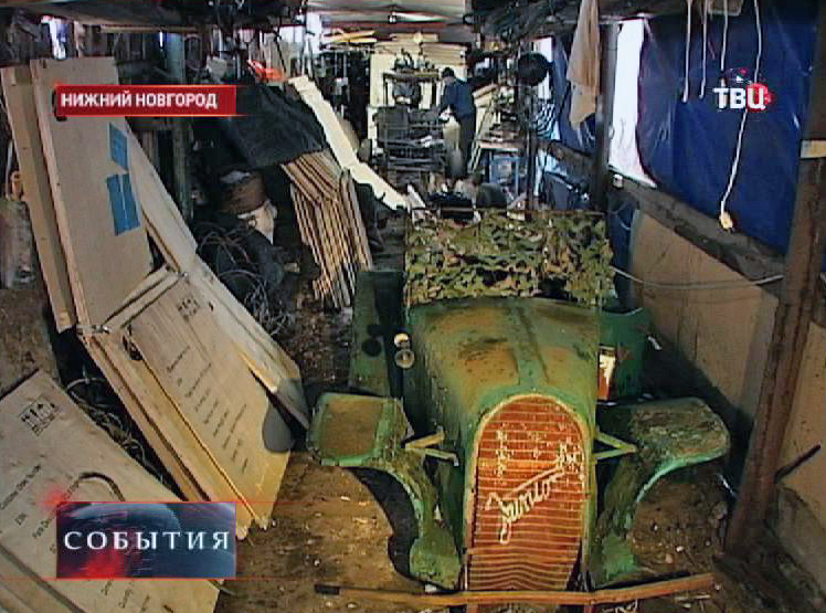 Мастерская реставратора автомобилей