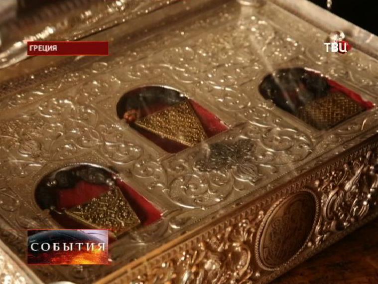 Величайшие христианские святыни - Дары волхвов