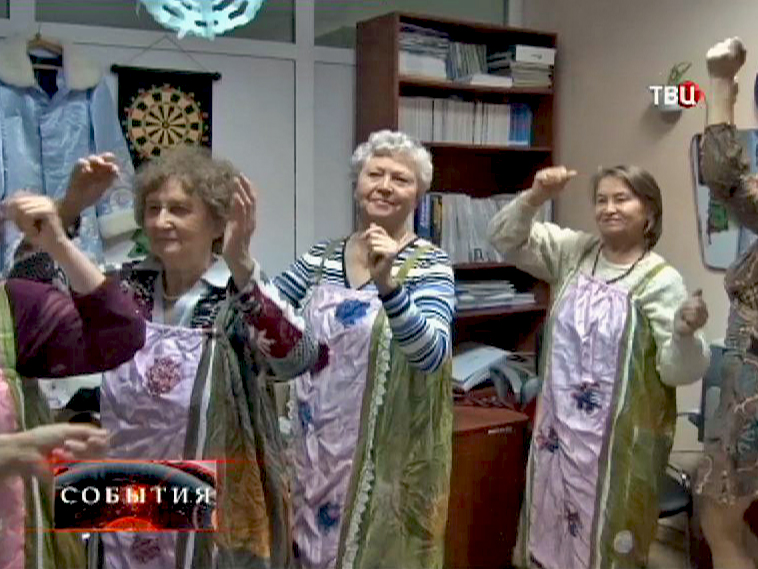 Досуговый центр для пенсионеров