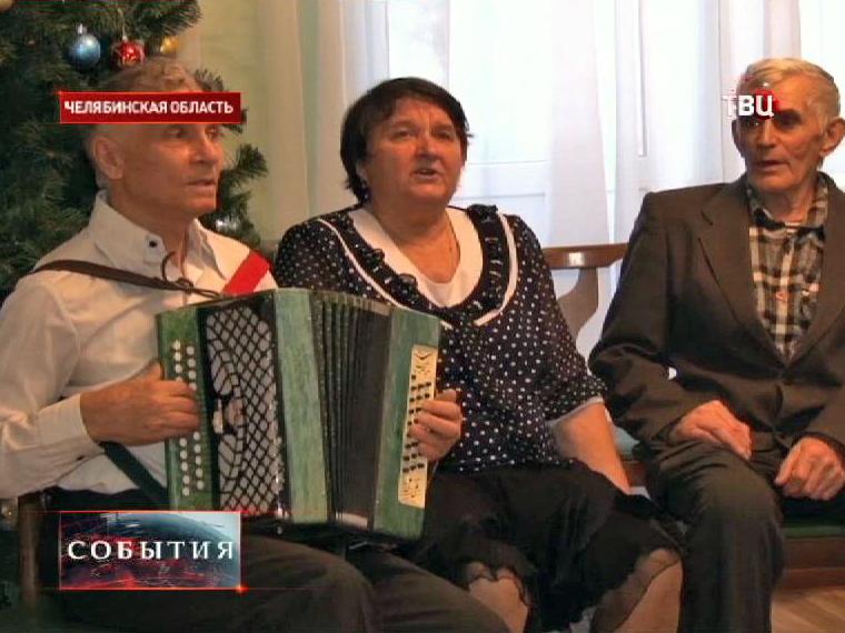 Пенсионеры поют