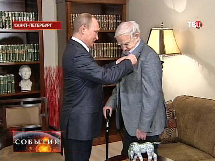 Владимир Путин вручил орден Александра Невского Даниилу Гранину