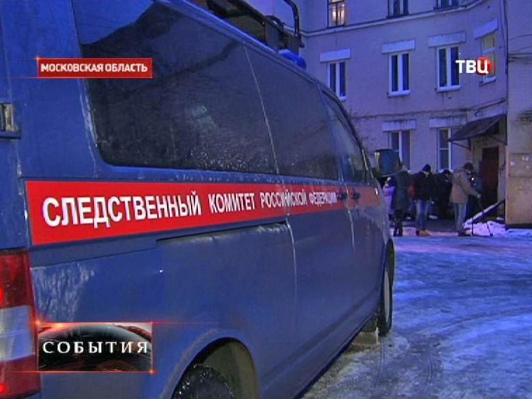 Машина СК РФ на месте преступления