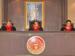 Конституционный суд Таиланда