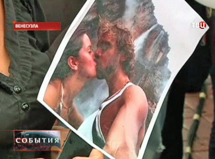 Моника Спир и ее муж