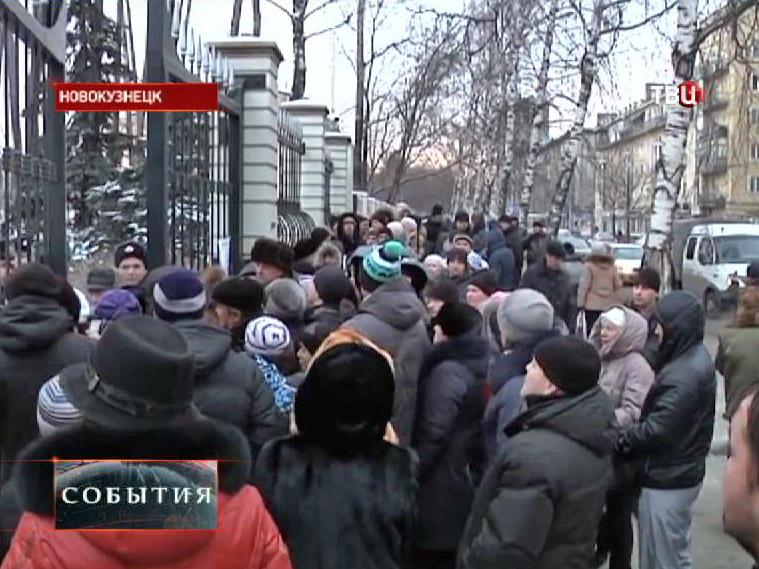 Вкладчики у Новокузнецкого муниципального банка