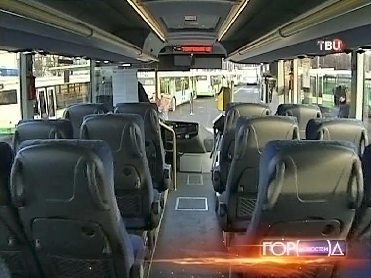 Салон нового автобуса