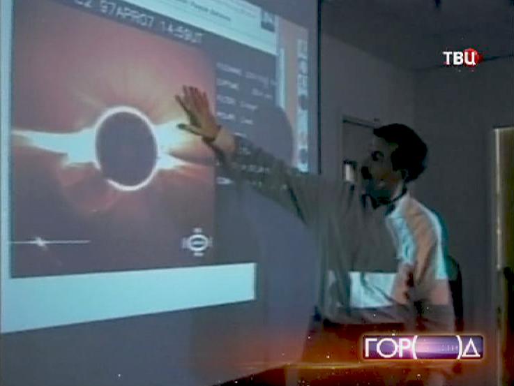 Ученый наблюдает за солнечной активностью