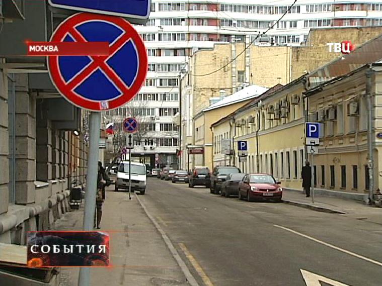 """Дорожный знак """"Парковка запрещена"""""""