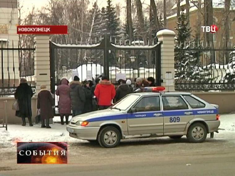 Собрание вкладчиков у Новокузнецкого муниципального банка