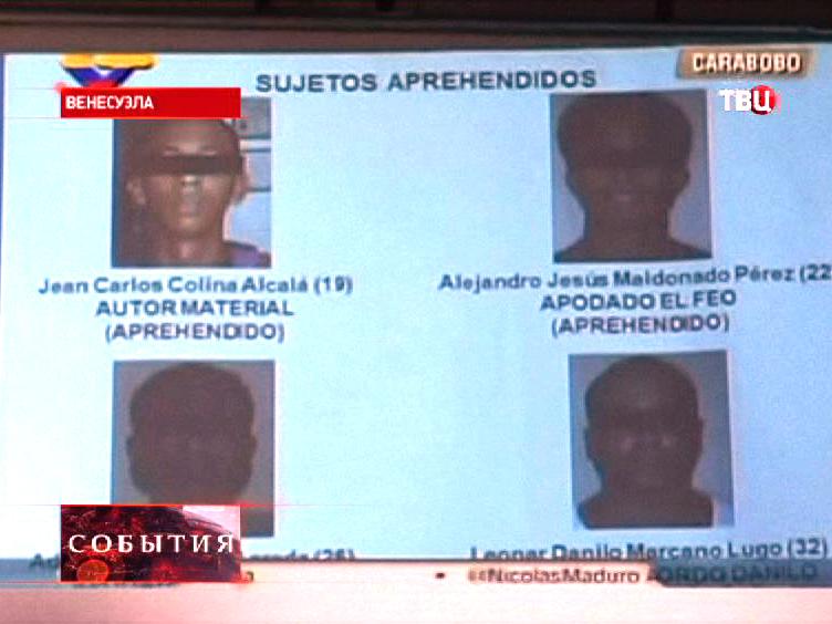 Подозреваемые в убийстве на Монику Спир
