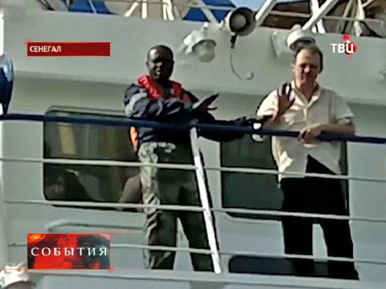 """Арест российского траулера """"Олег Найденов"""""""