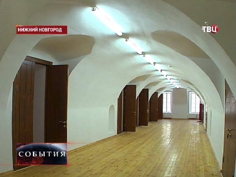 "Коридор здания ""Нижегородского острога"""