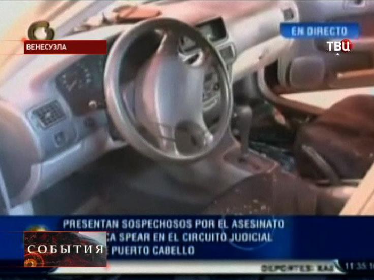 Место убийства в Венесуэле
