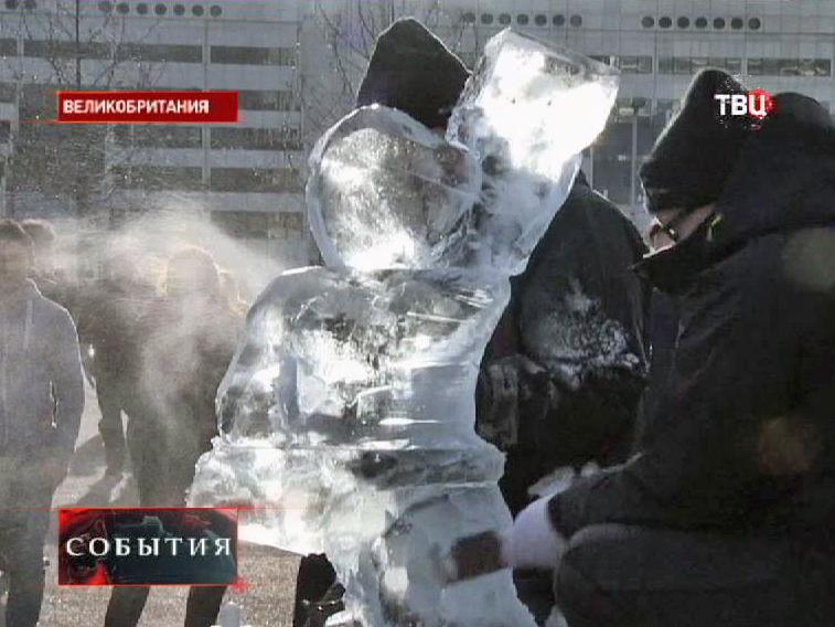 Фестиваль ледовых скульптур в Лондоне