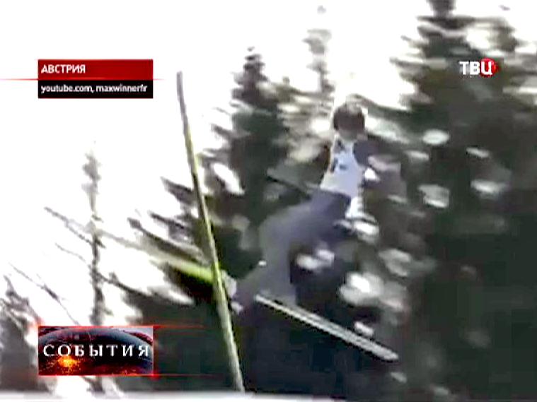 Падение прыгуна Томаса Моргенштерна