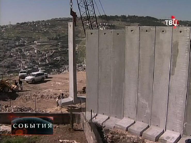 Строительство бетонной стены на палестино-израильской границе