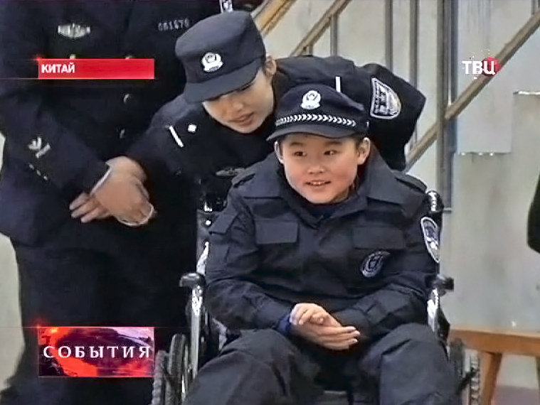 Китайский мальчик-инвалид на один день стал полицейским