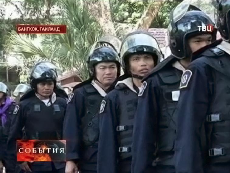 Полиция Бангкока работает в усиленном режиме