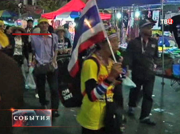 Акция протеста оппозиции в Бангкоке