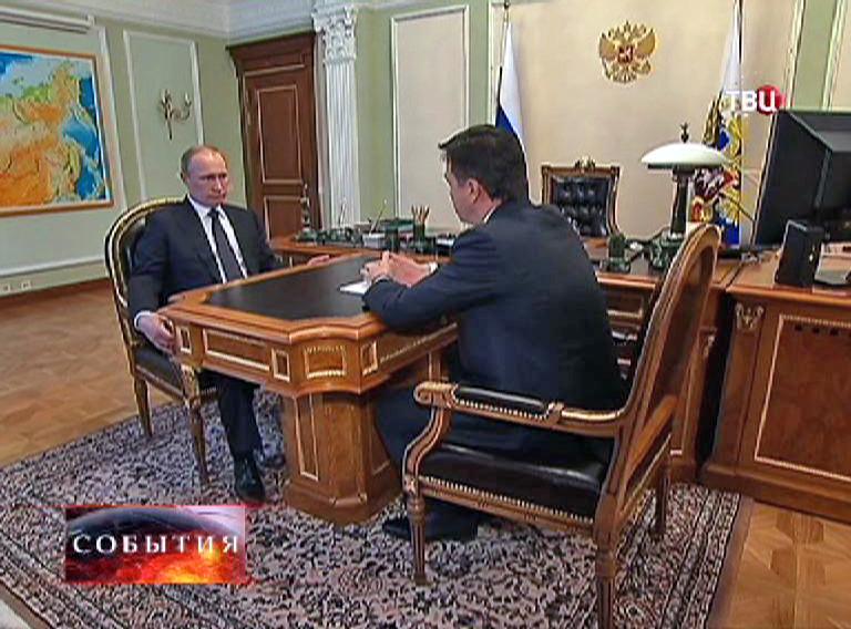 Встреча Владимира Путина с главой Подмосковья Андреем Воробьёвым