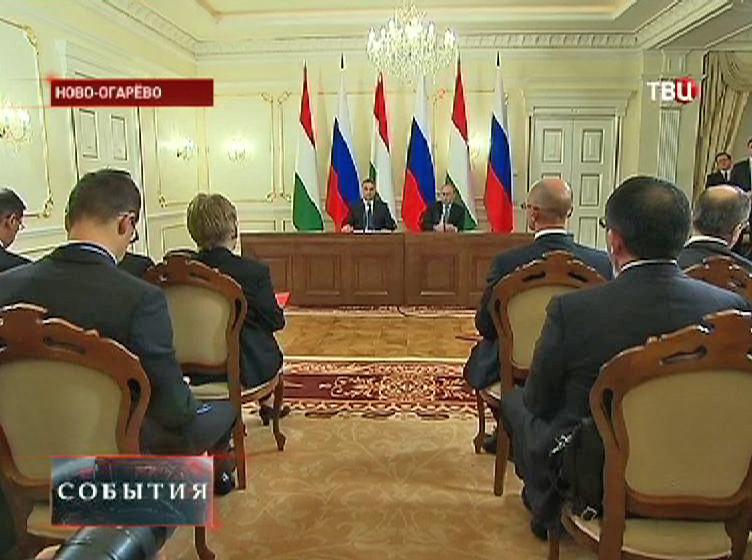 Встреча Владимира Путина с премьер-министром Венгрии Виктором Орбаном