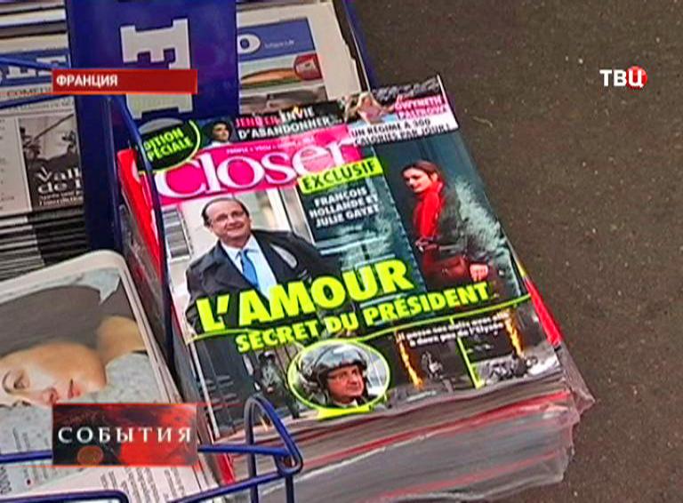 Журнал Closer