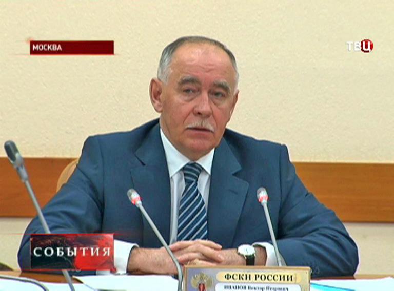 Виктор Иванов, директор ФСКН России