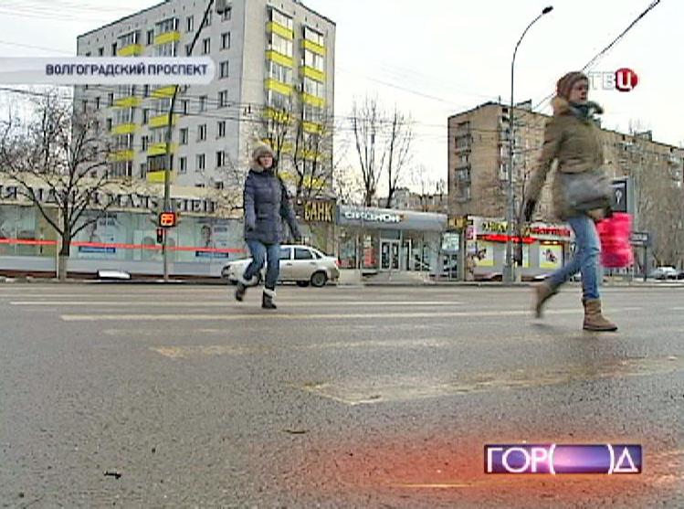 Пешеходы переходят улицу