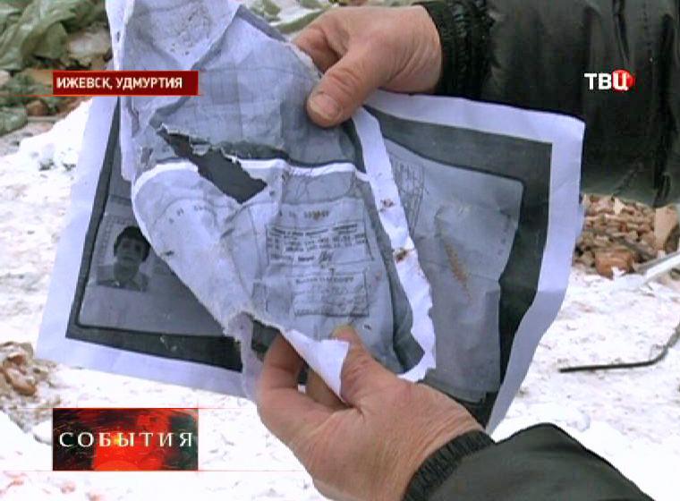 """Документы с личными данными клиентов """"Сбербанка"""" на свалке в Ижевске"""