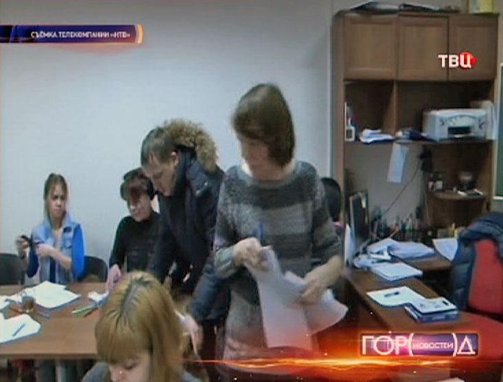 Офис где подделывали подписные листы