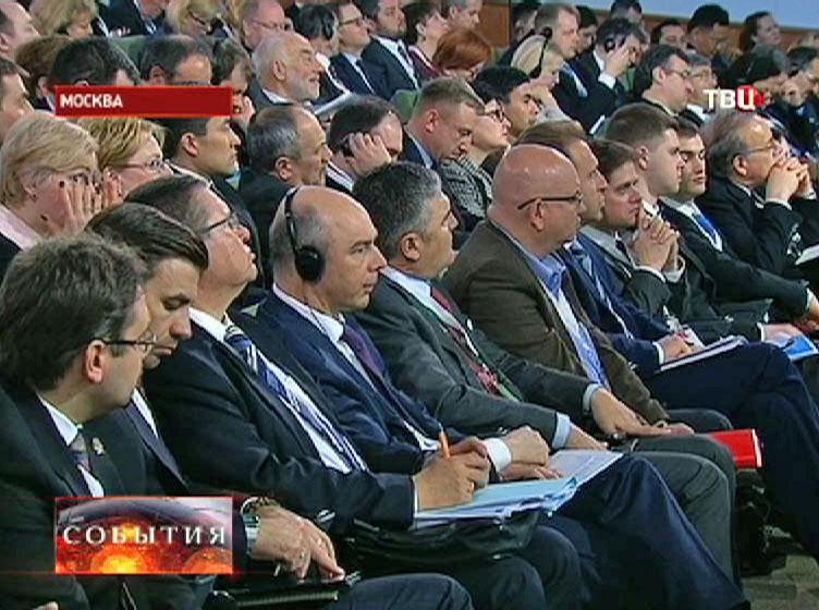 """Участники """"Гайдаровского форума"""""""