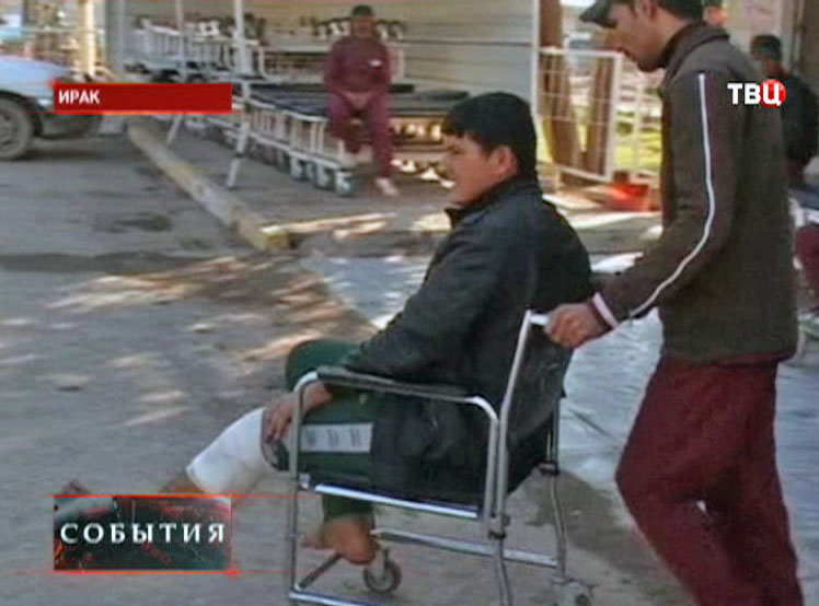 Пострадавший после теракта в Ираке