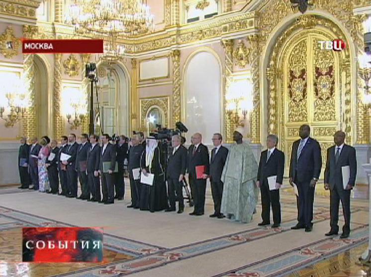 Послы государств в Александровском зале Кремля