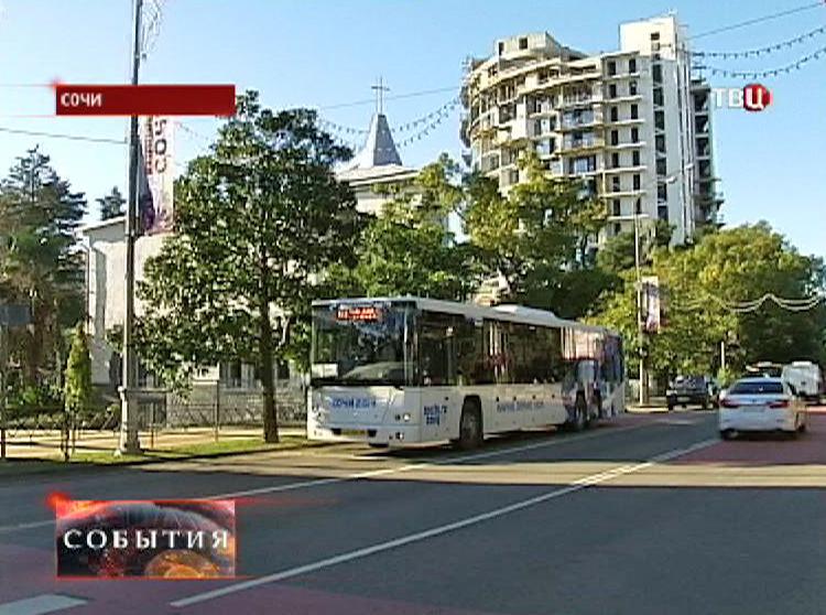 Олимпийский автобус в Сочи