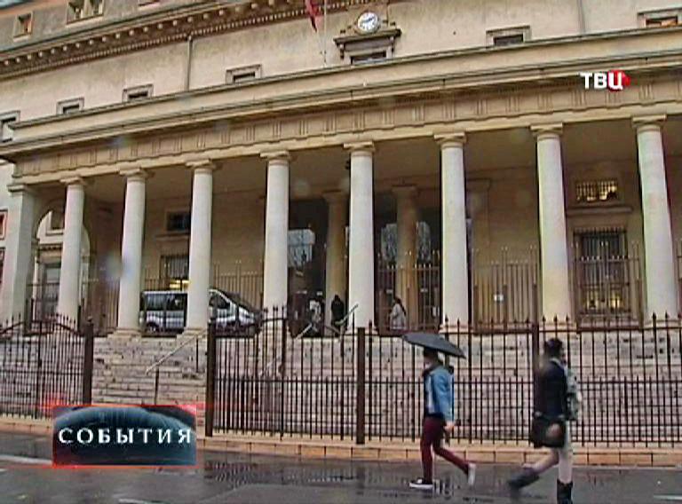 Здание суда во Франции