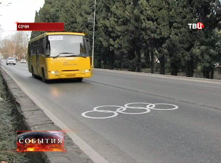 """""""Олимпийская"""" разметка дороги в Сочи"""