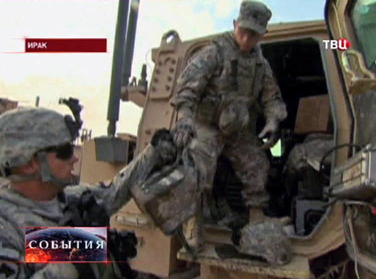 Военнослужащие армии США в Ираке