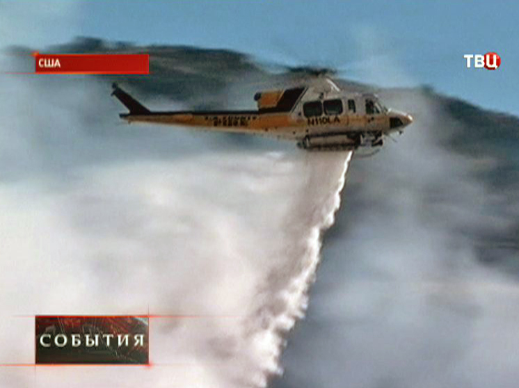 Вертолеты борются с огнем