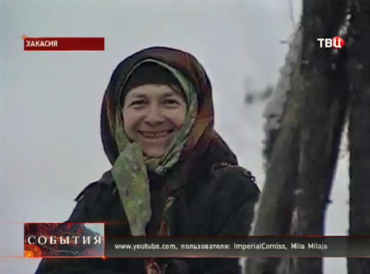 Отшельник Агафья Лыкова