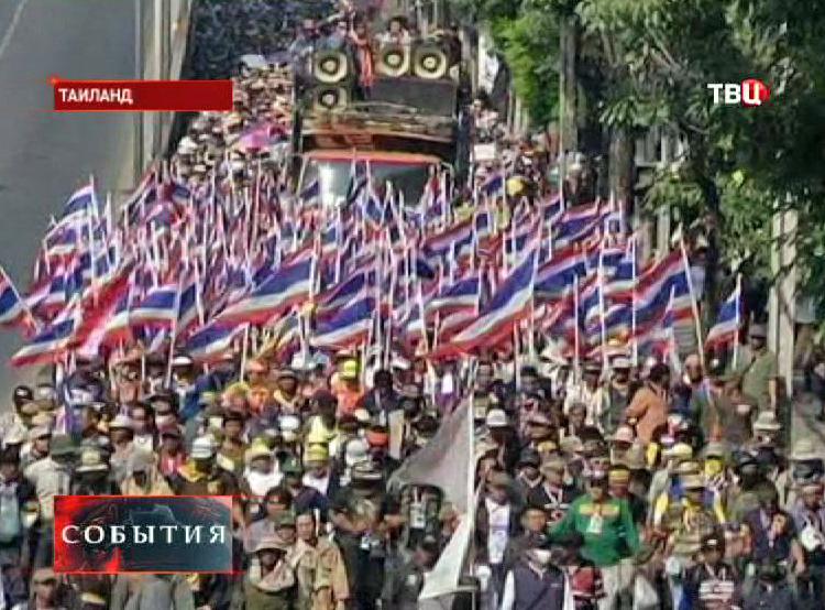 Демонстрация в Бангкоке