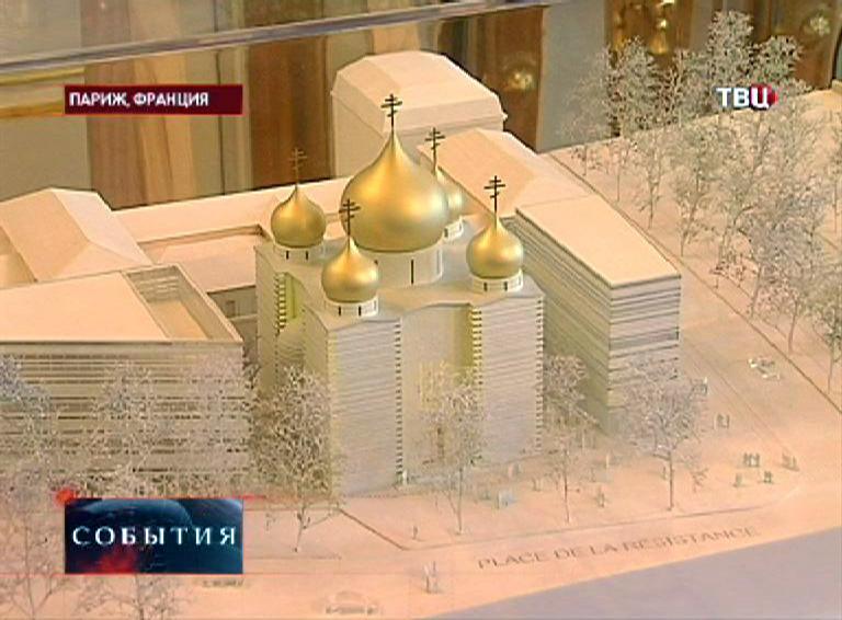 Макет российского духовно-культурного центра