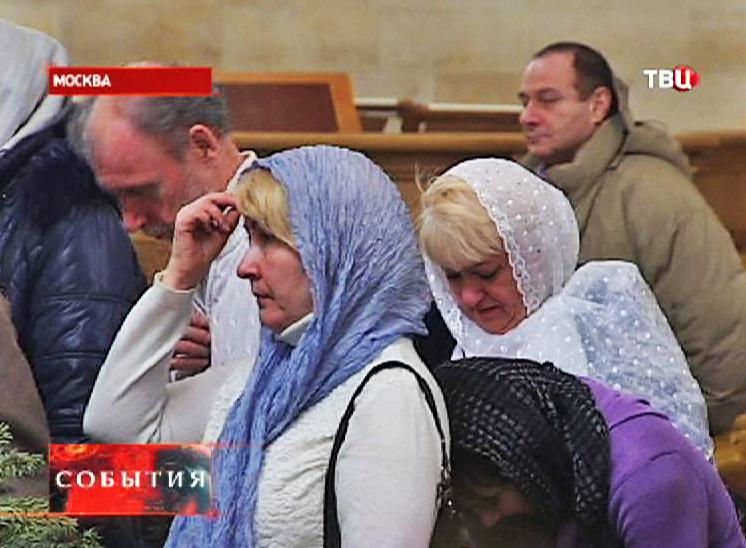 Прихожане в церкви
