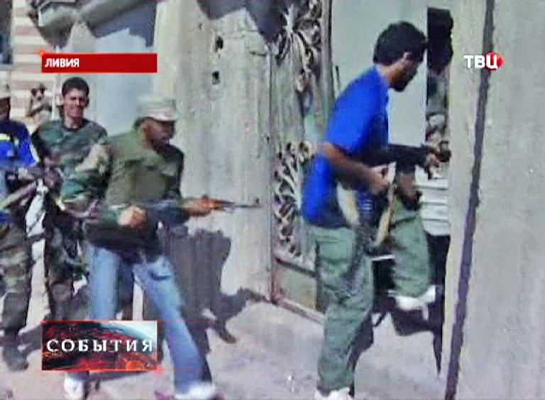 Ливийские боевики