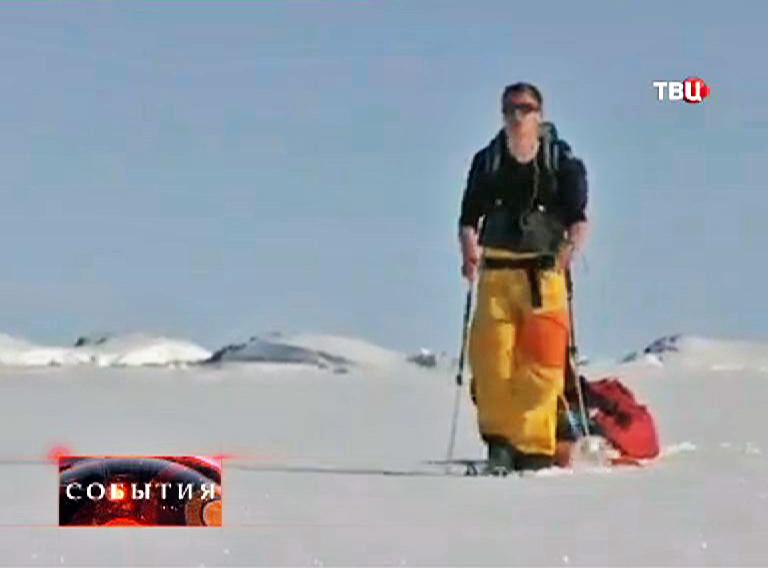 Льюис Кларк на Южном полюсе